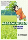 KASANE NO TAO Chapter 21