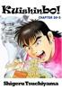 Kuishinbo! Chapter 20-3