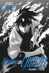 Hinowa Ga CRUSH Chapter 14