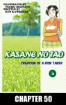 KASANE NO TAO Chapter 50