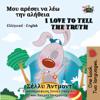 Μου αρέσει να λέω την αλήθεια I Love to Tell the Truth (Bilingual Greek) - Σέλλυ Άντμοντ