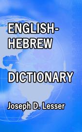 English / Hebrew Dictionary