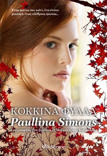 Paullina Simons - Κόκκινα φύλλα