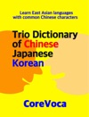 Trio Dictionary Of Chinese-Japanese-Korean