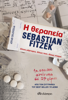 Sebastian Fitzek - Η θεραπεία artwork