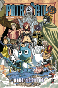 Fairy Tail vol. 21 Capa de livro