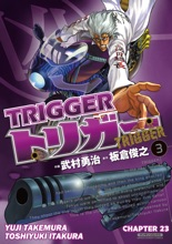 TRIGGER Chapter 23