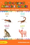 My First Gujarati Animals  Insects Picture Book With English Translations