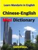 Chinese-English Mini Dictionary