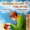 Goodnight, My Love! (English Hebrew children's book)