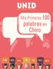 JuliГЎn NevГЎrez Montes, Editorial Digital UNID & Tracy Chen - Mis Primeras 100 palabras en Chino ilustraciГіn