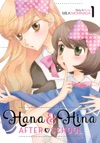 Hana  Hina After School Vol 1