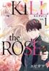 KILL the ROSE(1)