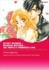 Secret Wedding  Husband Material  The Princes Forbidden Love