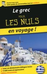 Le grec pour les Nuls en voyage