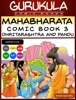 Mahabharata Comic Book 3 - Dhritarashtra And Pandu