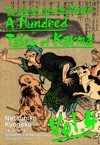 The Wicked And The Damned A Hundred Tales Of Karma Vol4