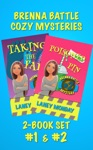 Brenna Battle Cozy Mystery Set Books 1 And 2 Taking The Fall And Poisoned Pin