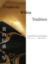 Creativity Within Tradition