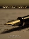 Kshilla E Msime