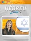 Hbreu - Regarder  Parler