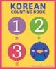 Korean Counting Book
