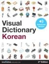 Visual Dictionary Korean Enhanced Version - 2nd Edition