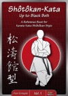 Shotokan Kata - Up To Black Belt  Vol1