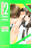 コスプレ☆アニマル(02)