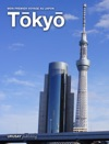 Mon Premier Voyage Au Japon Tky