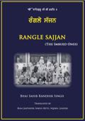 Rangle Sajjan