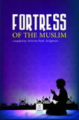 Fortress of the Muslim Book Cover