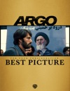 Argo  Awards 2012