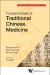 World Century Compendium To TCM
