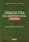 Cdigo De Tica Doa Assistente Social Comentado