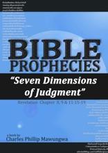 Bible Prophecies: Seven Dimensions of Judgment