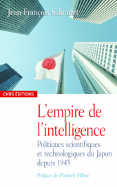 L'empire de l'intelligence