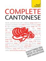 Hugh Baker & Ho Pui-Kei - Complete Cantonese (Learn Cantonese with Teach Yourself) artwork