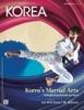 KOREA Magazine November 2014