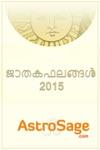 2015 Malayalam Jathakam 2015 By AstroSagecom