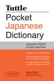 TUTTLE POCKET JAPANESE DICTIONARY