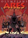 Olympians Ares