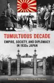 Tumultuous Decade Book Cover