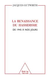 La Renaissance du hassidisme