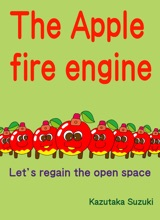 The Apple Fire Engine  Let's Regain The Open Space