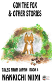 Gon the Fox and Other Stories