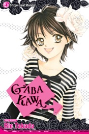 Download and Read Online Gaba Kawa