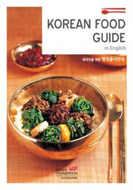 Korean Food Guide book