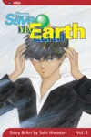 Please Save My Earth Vol 8