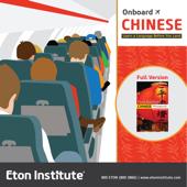 Chinese (Mandarin) Onboard